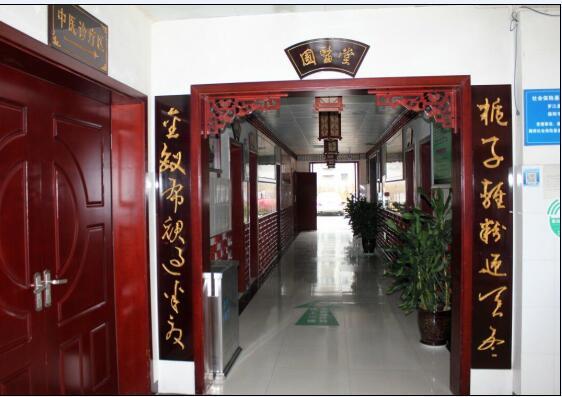 title='中医理疗科'